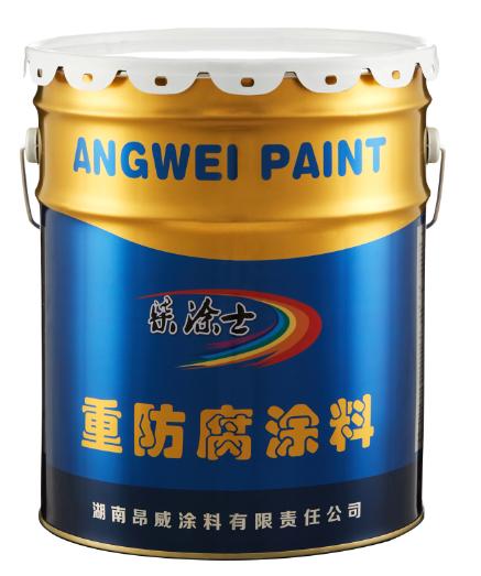 单组份环氧富锌防锈底漆