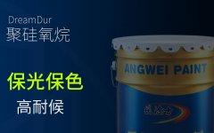 聚硅氧烷防腐涂料